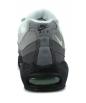NIKE AIR MAX 95 BLANC GRANIT CD7495-101
